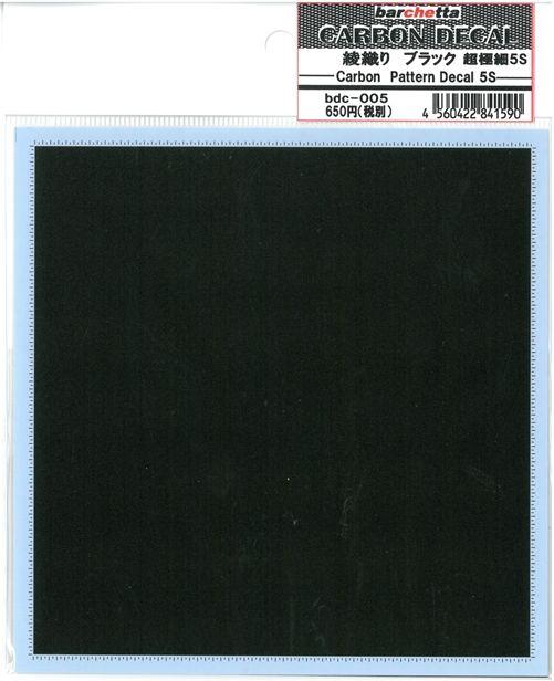 bdc005 超極細CARBON DECAL - 5S - シルバーブラック (1mm目盛り付き) 130×130