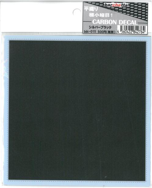 bdc015 平織 極小細目1 CARBOB DECAL シルバーブラック 125mm×130mm