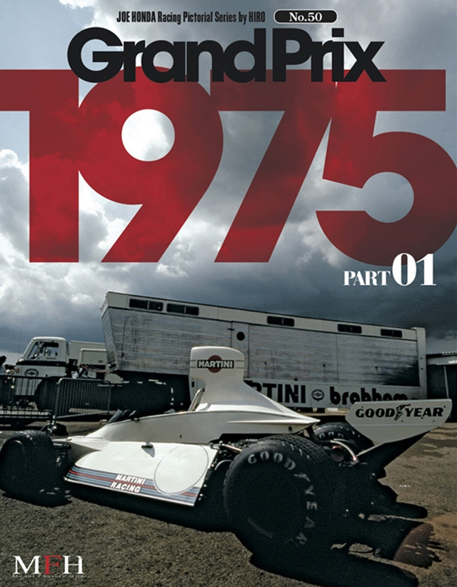 NO50 :Grand Prix 1975 PART-01