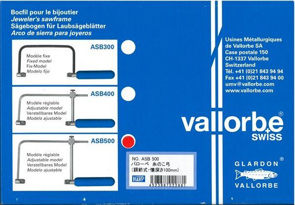 bp974 バローべ Vallorbe 糸鋸フレーム (自在調節付) 深さ75mm(ABS400)