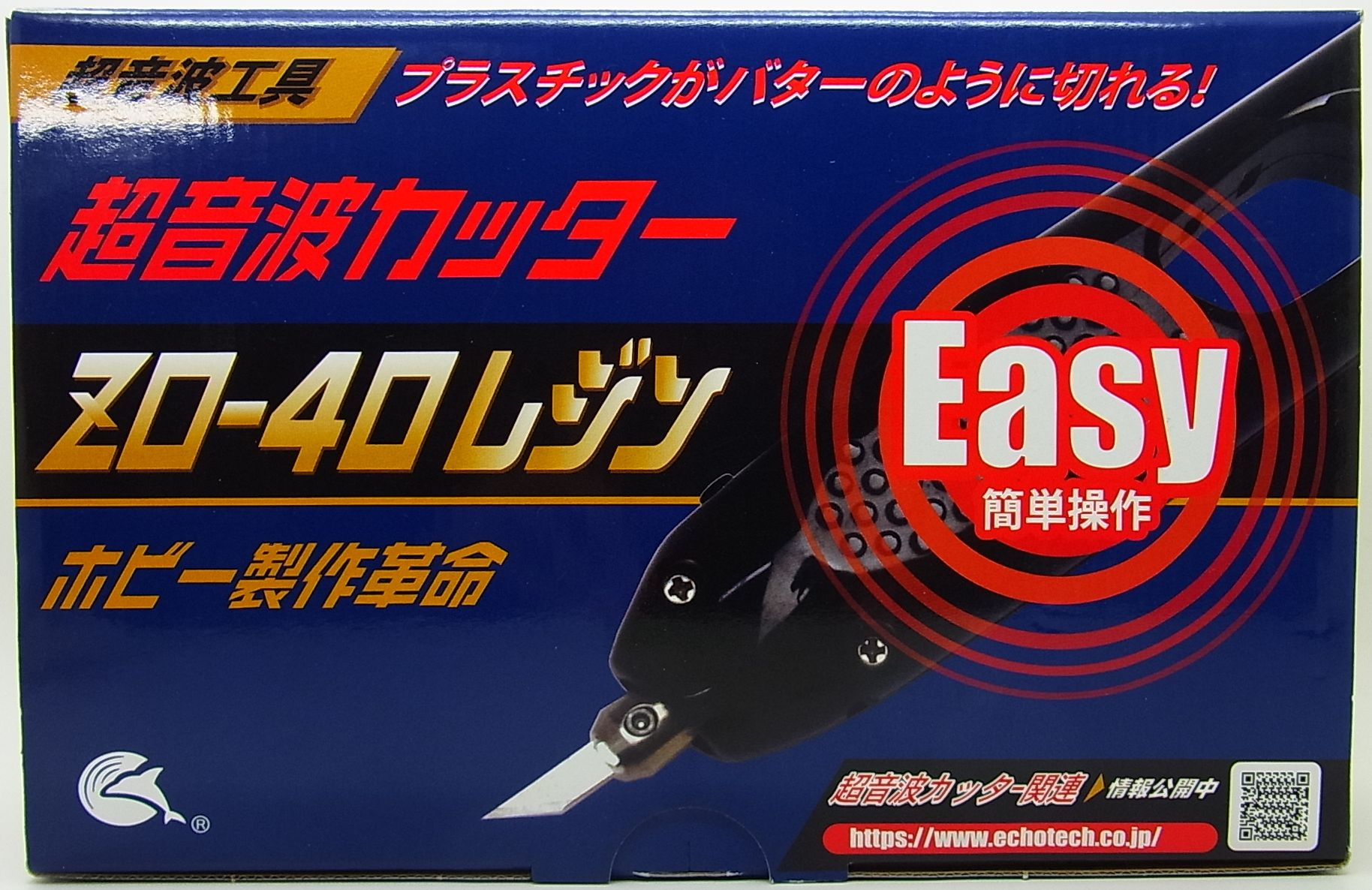 bp1151   ホビー用超音波カッター ZO-40レジン (エコーテック製)