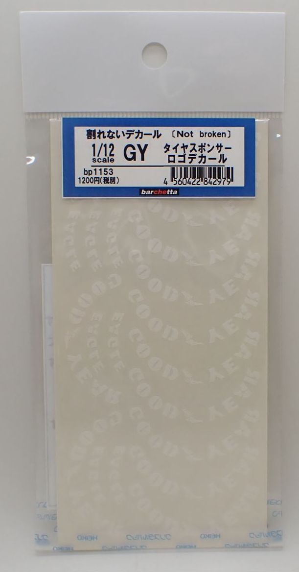 bp1153  1/12 GY タイヤスポンサーロゴデカール (割れないデカール)