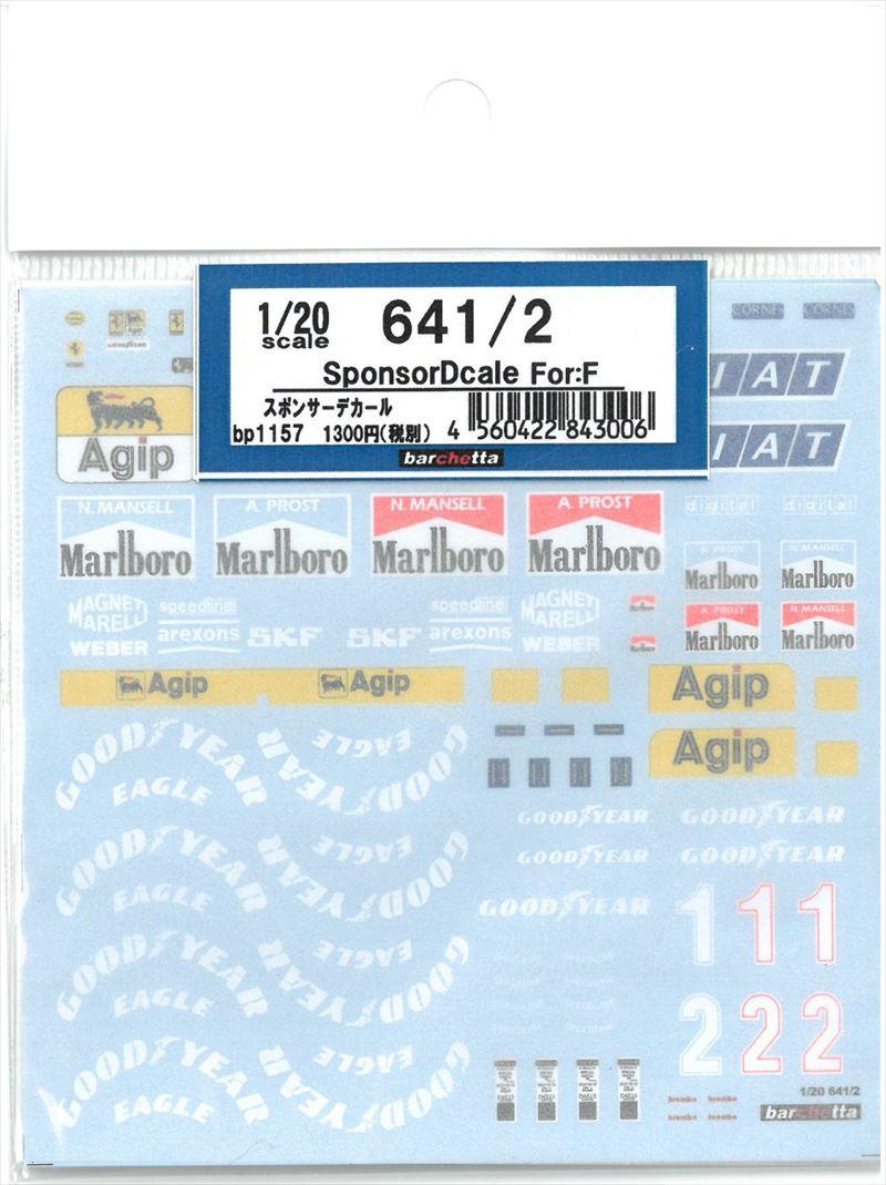 bp1157 1/20 641/2 スポンサーデカール(F社1/20対応)