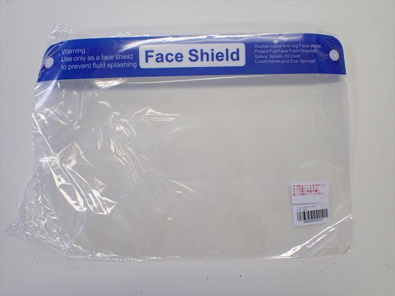bp1203   フェースシールド  飛沫感染を予防ファイスマスク
