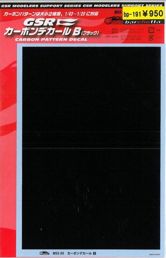 bp191.jpg