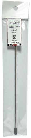 bp282  洋白線 丸棒  φ0.5   8本入り 20cm