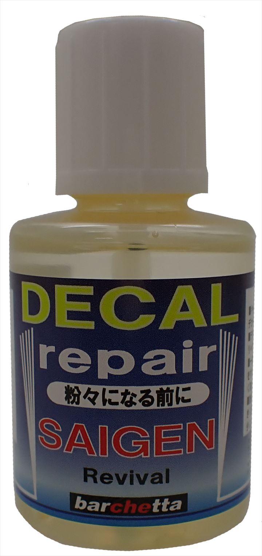 bp403  SAIGEN  decal repair 【デカール再現液】 30ml