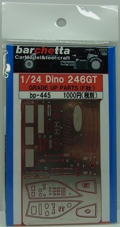 bp445 1/24   Dino 246GT  DETAIL UP PARTS (F社1/24対応)