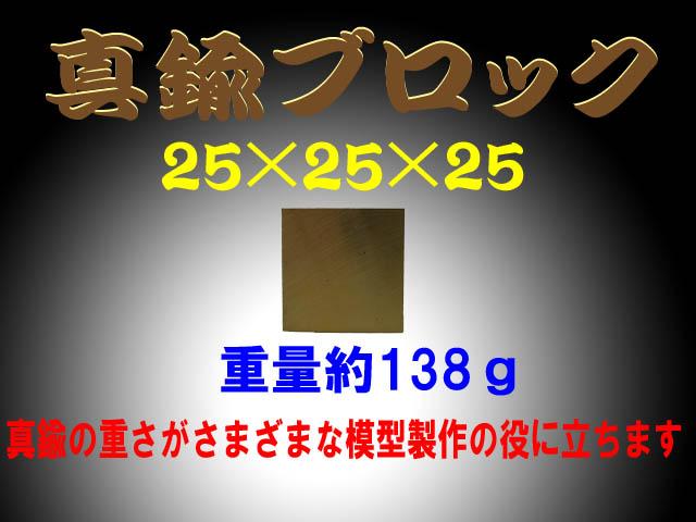 bp730_01.jpg