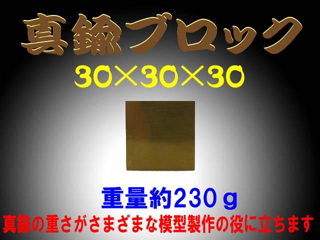 bp731_01.jpg