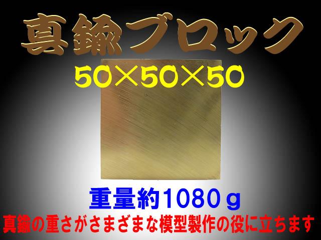 bp735_01.jpg