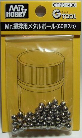 bp747  Mr.メタルボール (60個入り) 塗料瓶の中に入れて振って攪拌できます