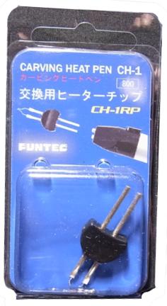 bp858 ヒートペン用交換ヒーターチップ  ファンテック社