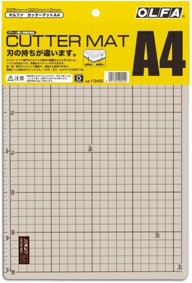 bp869   OLFA カッターマットA4  (225x320x2mm) 【メール便可】