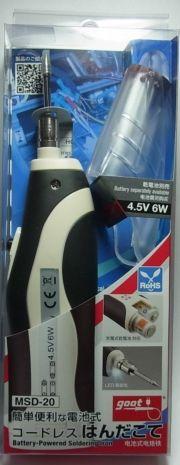 bp893  電池式はんだコテ LED補助光付 (MSD-20)  電池別売り