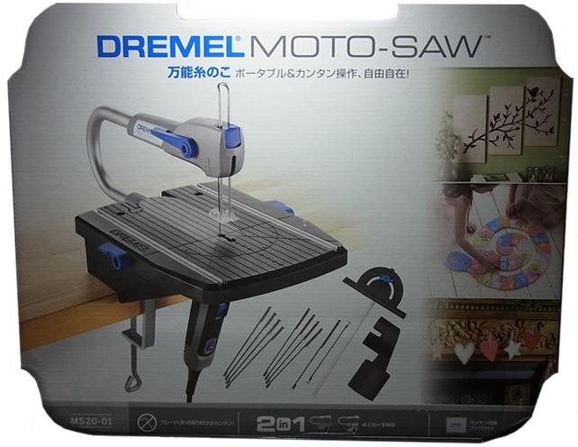 bp986 万能糸のこロータリーツール MOTO-SAW (モトソー)   DREMEL