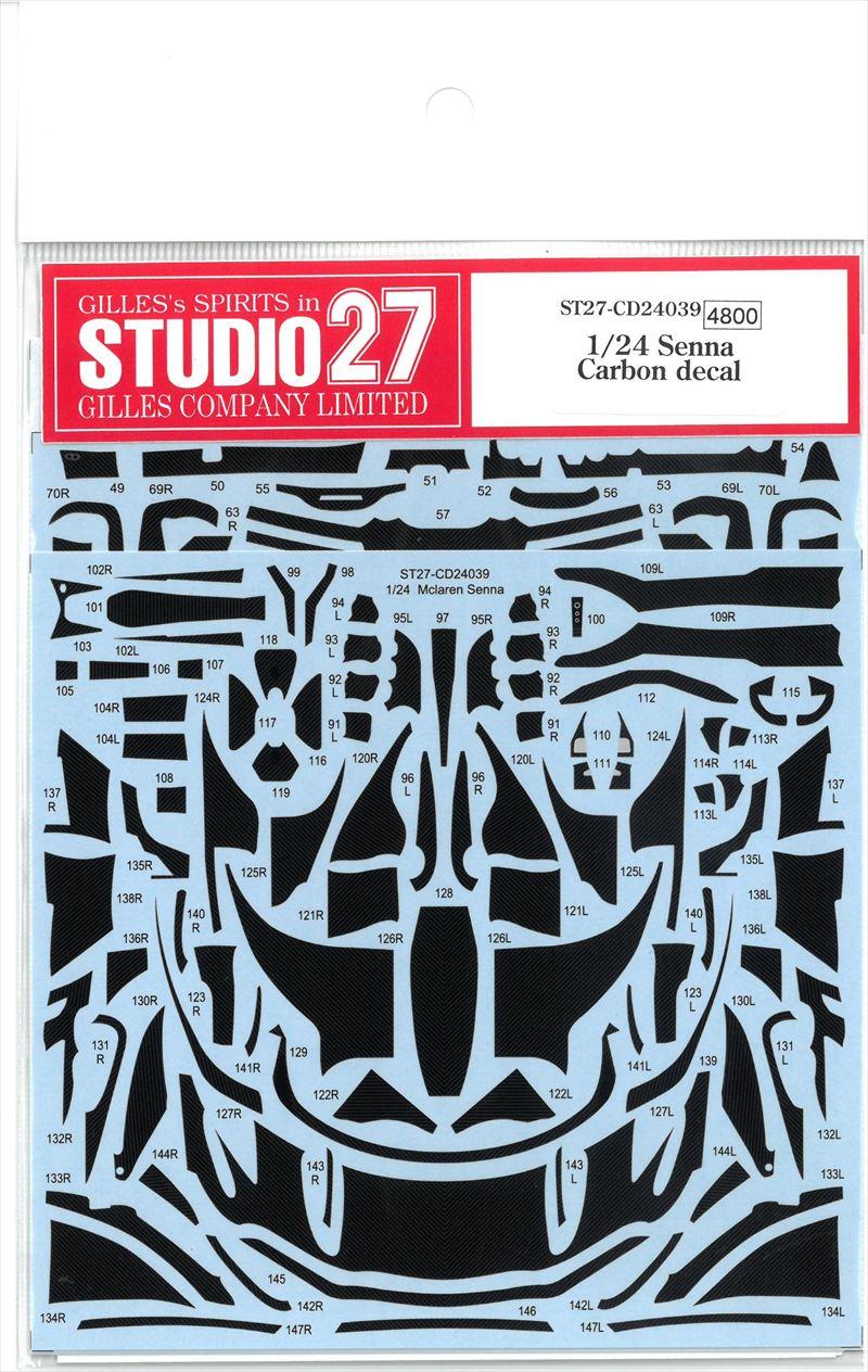 CD24039 1/24 Senna Carbon decal (T社1/24対応)