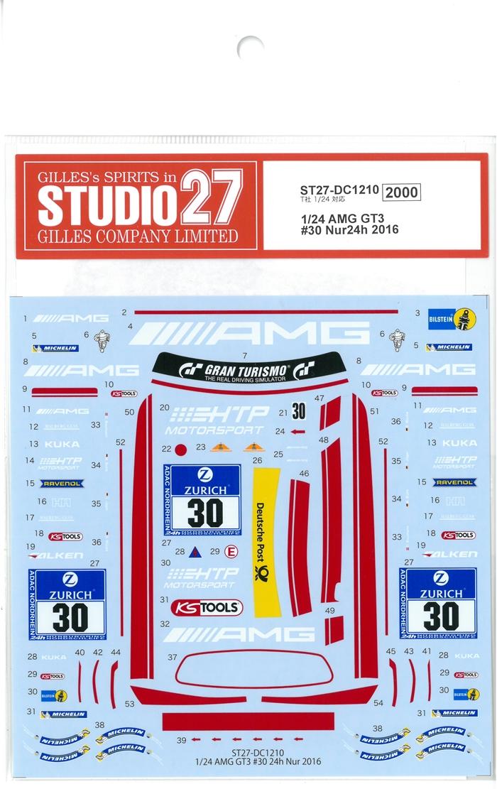 DC1210 1/24 AMG GT3 #30 Nur24h 2016 (T社1/24対応)