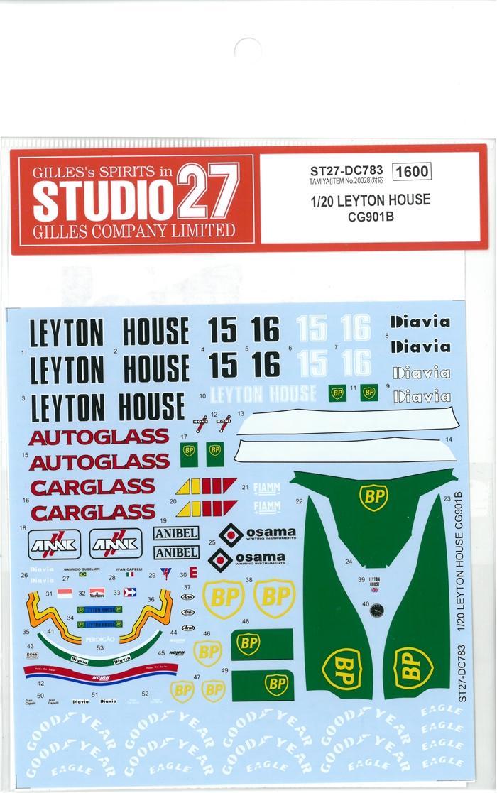 DC783 1/20 LEYTON HOUSE CG901B  (T社1/20CG901対応)