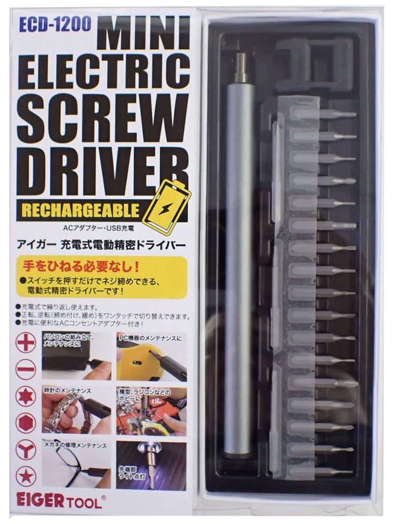 ECD1200 充電式電動精密ドライバー