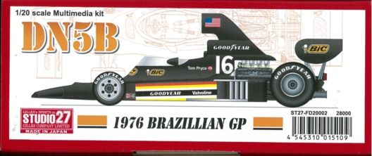 FD20002 DN5B 1976 BRAZILLIAN GP  1/20scale Multimedia kit