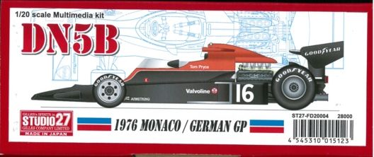 FD20004 DN5B 1976 MONACO/GERMAN GP 1/20scale Multimedia kit
