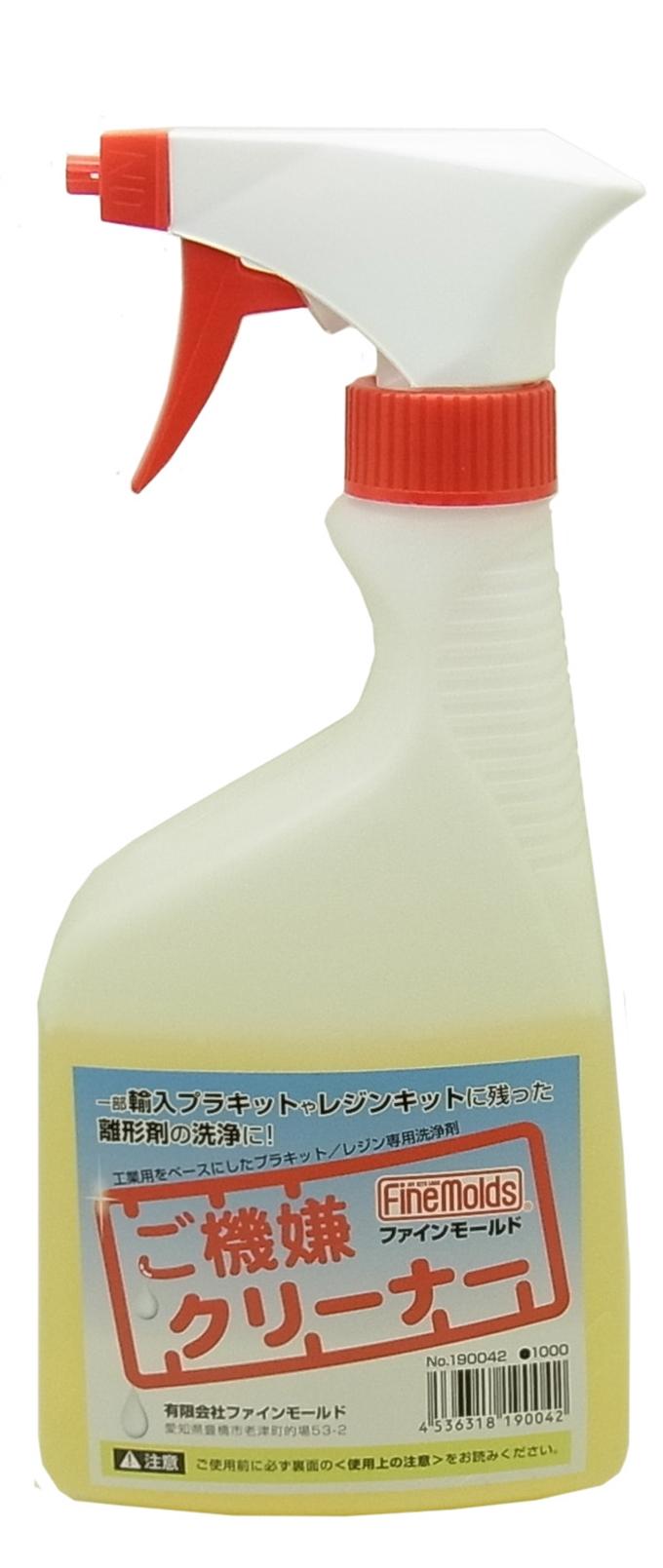 fm190042  離形剤の洗浄用 ご機嫌クリーナー 内容量400ml