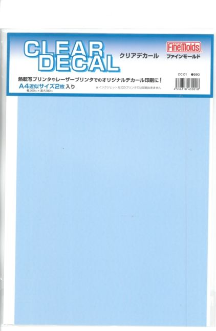 """fmdc01  クリアーデカール """"オリジナルデカール印刷"""" 用紙 A4近似 2枚入り"""