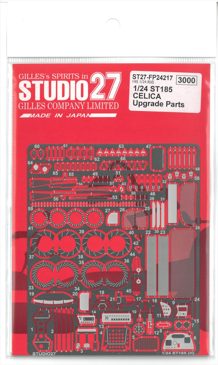 FP24217 1/24 ST185 CELICA Upgrade Parts (H社1/24対応)
