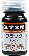 GE02  エナメルブラック  black 10ml  (光沢)
