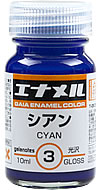 GE03  エナメルシアン  cyan 10ml  (光沢)