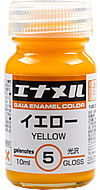 GE05  エナメルイエロー  yellow 10ml  (光沢)