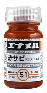 GE51  エナメル 赤サビ  10ml