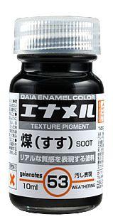 GE53  エナメル 煤(すす)  10ml