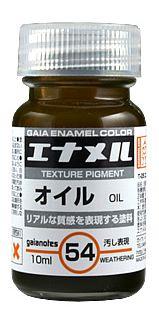 GE54  エナメル オイル 10ml