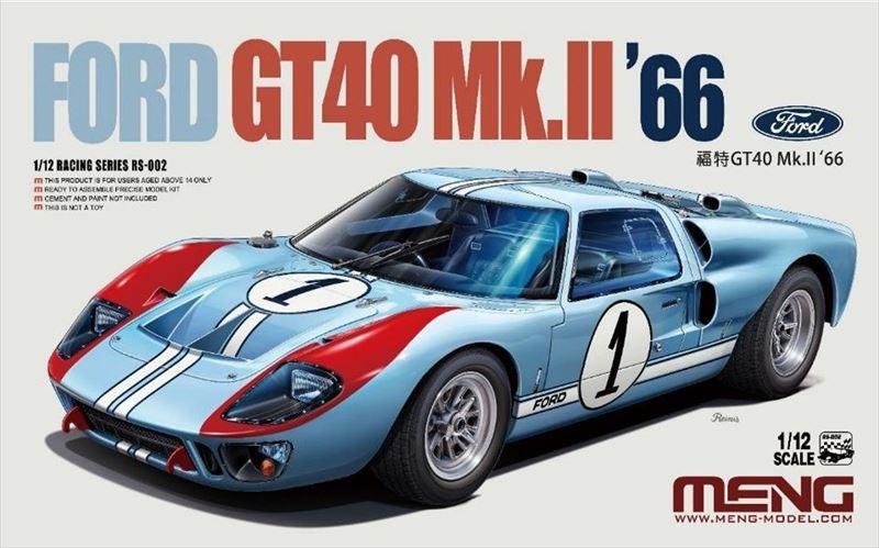 MENRS-002 FORD GT40 Mk.ll 1966 1/12 RACING SERIES  【モンモデル】