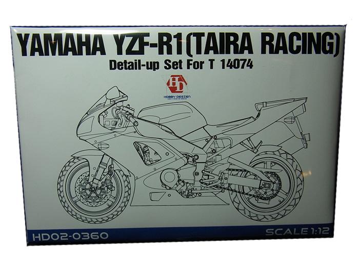 HD02-0360 1/12 YAMAHA YZR-R1(TAIRA RACING) DETAIL UP SET (tamiya1/12対応)Hobbydesign