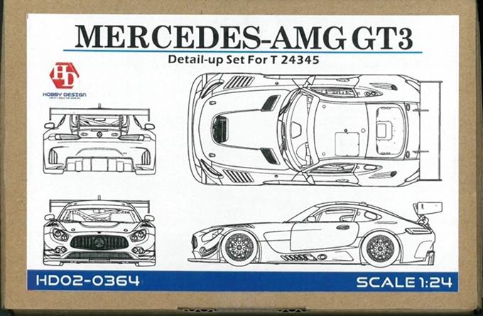 hd02-0364 1/24 メルセデス AMG GT3 ディティールアップセット (タミヤ対応)