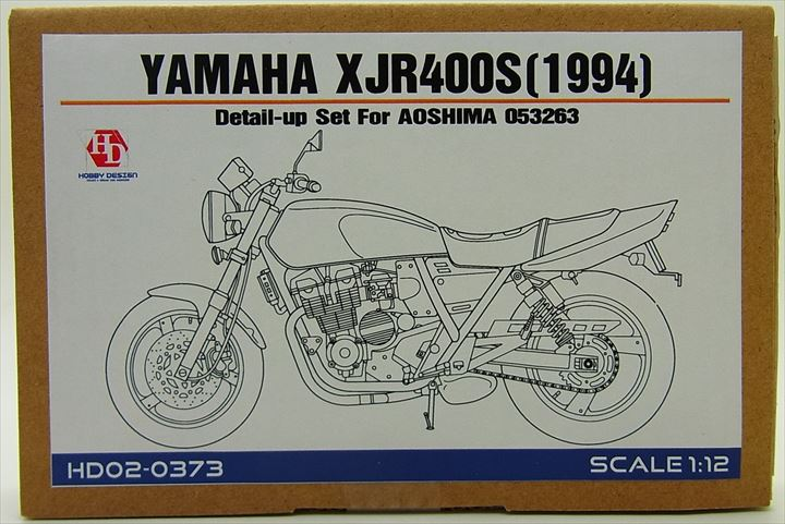 HD02-0373 1/12 YAMAHA  XJR400S (1994) DETAIL UP SET(forAOSHIMA)