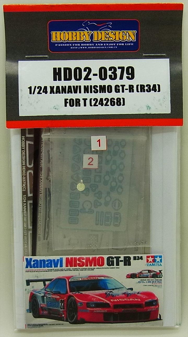 HD02-0379 1/24 XANAVI NISMO GT-R(R34 forTAMIYA)