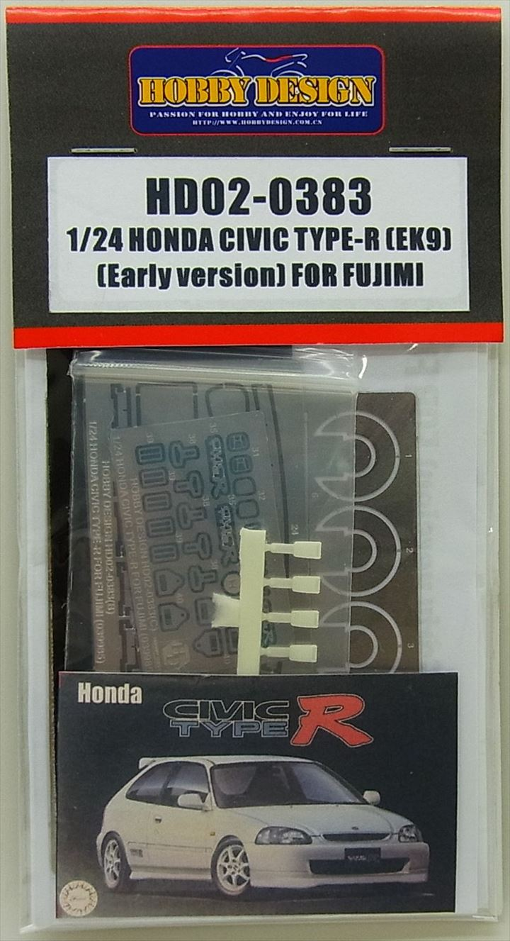HD02-0383  1/24 HONDA CIVIC TYPE-R(EK9) Early version For F【HOBBY DESIGN】