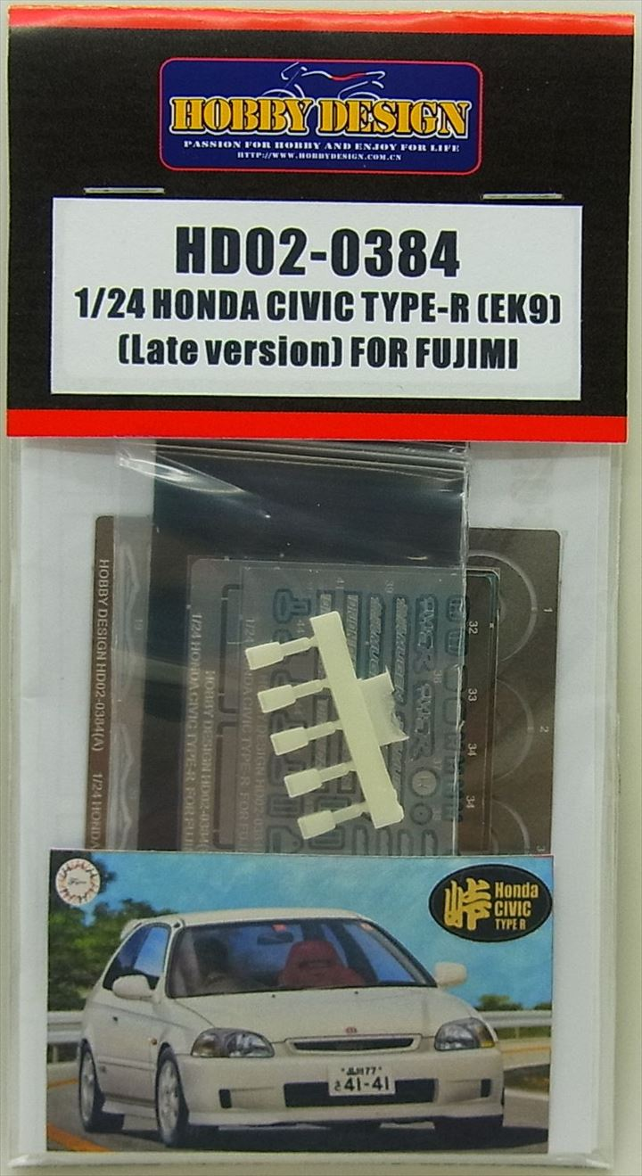HD02-0384  1/24 HONDA CIVIC TYPE-R(EK9) Late version For F【HOBBY DESIGN】