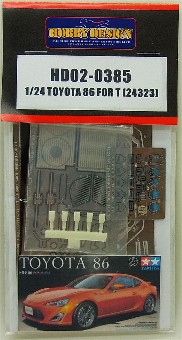 HD02-0385  1/24 TOYATA 86 For T 【HOBBY DESIGN】