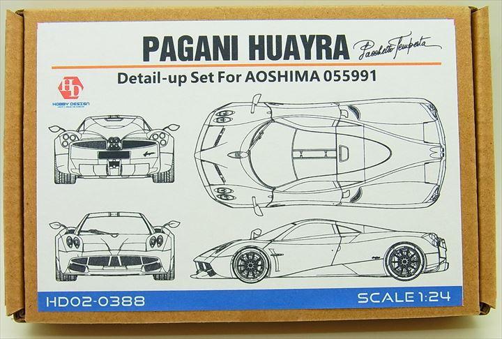HD02-0388 1/24 PAGANI HUAYRA (For.A055991)   【HOBBY DESIGN】