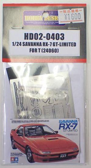 HD02-0403 1/24 SAVANNA RX-7GT-LIMITED (ForT)  Hobbydesign