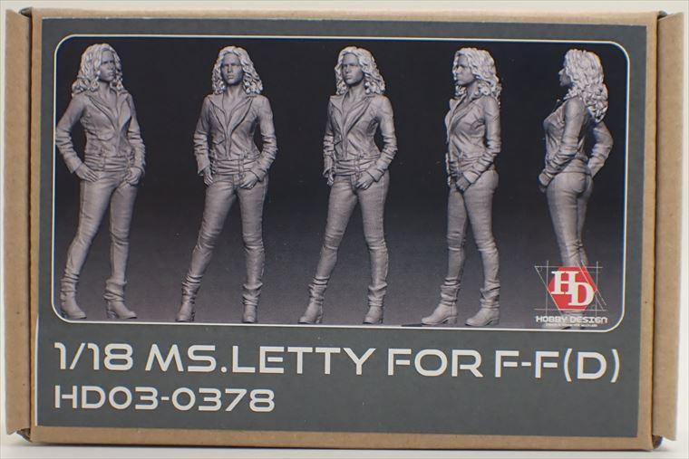 HD03-0378  1/18 Ms. LETTY (レティ・オルティス) フィギュア (D) Hobbydesign