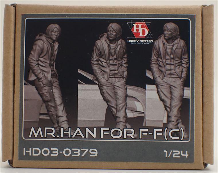HD03-0379  1/24 Mr. HAN (ハン・ルー) フィギュア (C)  Hobbydesign