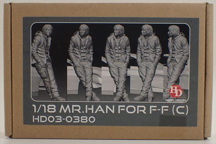 HD03-0380  1/18 Mr. HAN (ハン・ルー) フィギュア (C)    Hobbydesign