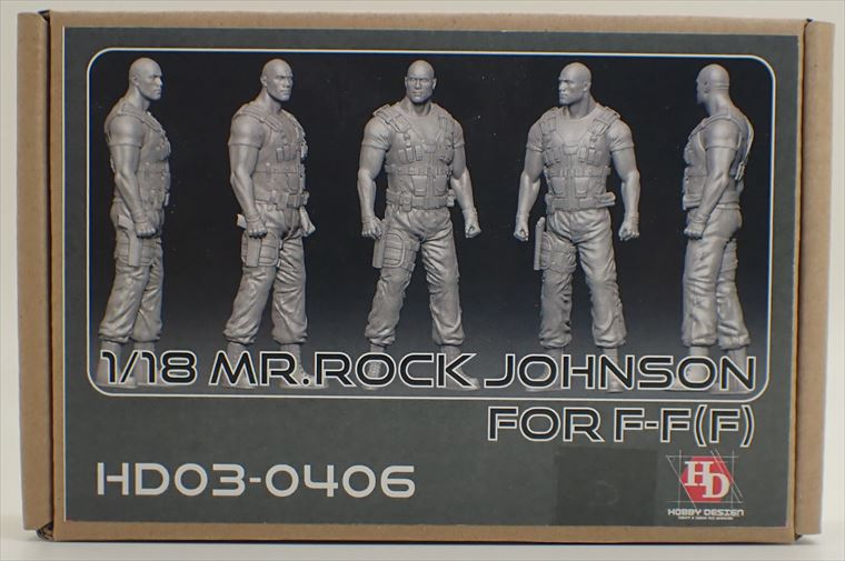 HD03-0406  1/18 MR.ROCK JOHNSON (ルーク・ホブス)    Hobbydesign