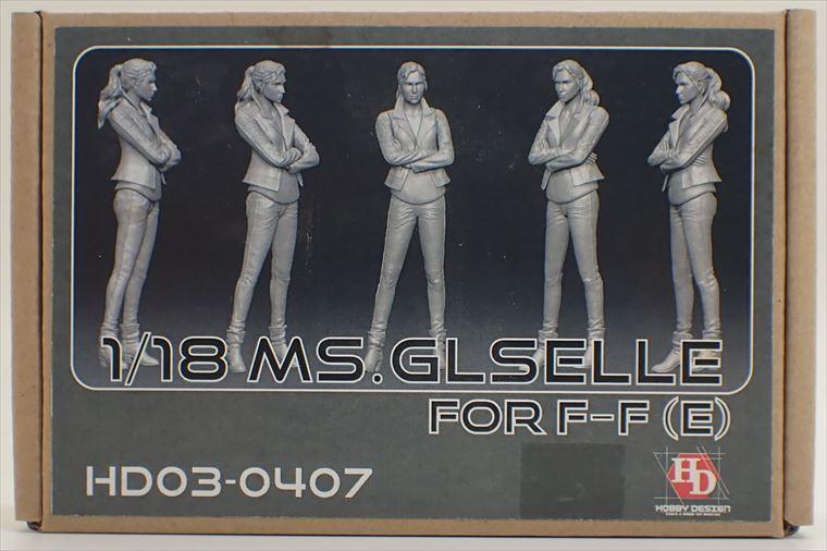 HD03-0407  1/18 Ms.GISELLE (ジゼル・ヤシャ) フィギュア (E)   Hobbydesign